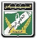 Al-Arabi Club (KUW)
