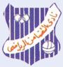 Al-Ttadamon(KUW)