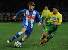 Nhận định, soi kèo Montedio Yamagata vs JEF United, 17h00 29/07