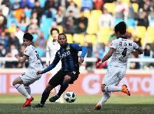 Nhận định, soi kèo Incheon United vs Seongnam, 17h00 09/8