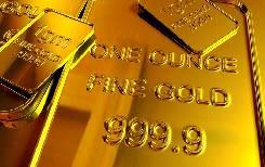 Giá vàng hôm nay 10/8: Tăng nhẹ chiều mua vào, giảm nhẹ chiều bán ra