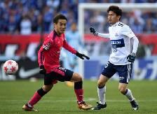 Nhận định, soi kèo Cerezo Osaka vs Yokohama Marinos, 13h00 17/10