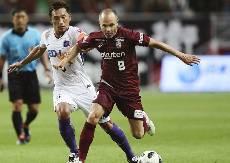 Nhận định, soi kèo Sanfrecce Hiroshima vs Vissel Kobe, 15h00 ngày 18/10