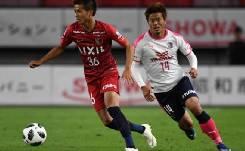 Nhận định, soi kèo Kashima Antlers vs Cerezo Osaka, 12h00 19/12