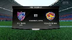Soi kèo từ sàn châu Á FC Tokyo vs Vegalta Sendai, 11h00 ngày 21/3