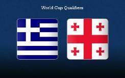 Nhận định, soi kèo Hy Lạp vs Georgia, 01h45 01/04